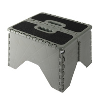 AUSTRALIAN RV FOLDING STEP STOOL