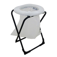 OZTRAIL TOILET CHAIR WITH BAGS
